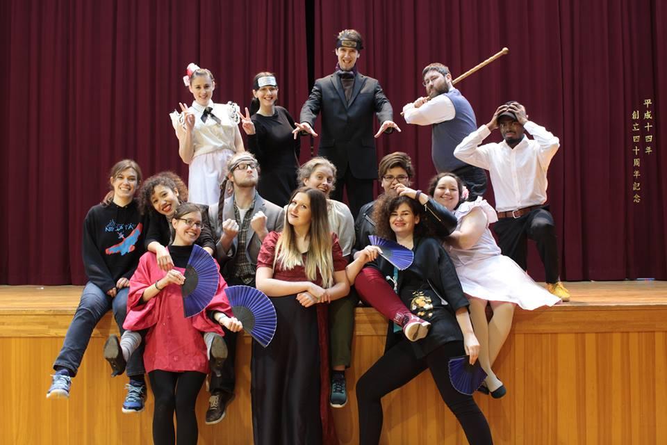 2017 Dracular musical